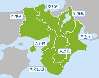 関西旅行・ツアー(九州発) 【近畿日本ツーリスト】