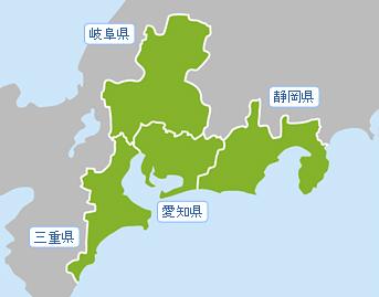 東海旅行・ツアー 【近畿日本ツーリスト】