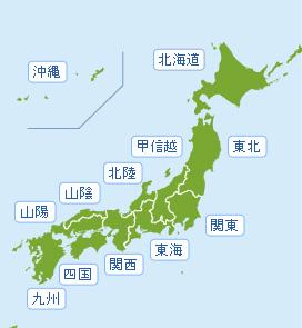 日本 国内旅行 国内ツアー 【近畿日本ツーリスト】