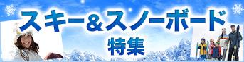 関西限定九州キャンペーン