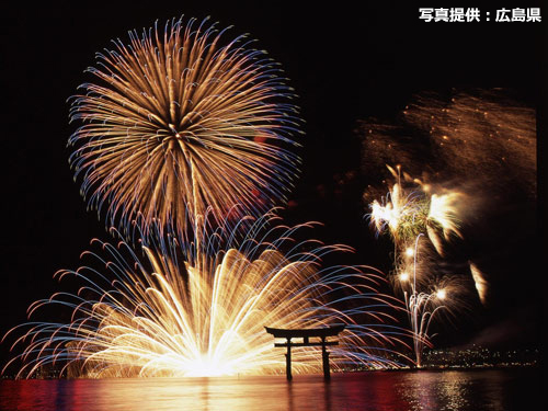 宮島水中花火大会と広島散策2日間